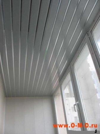 Металлический потолок.