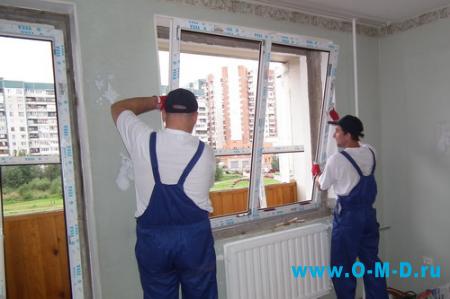Подготовка к монтажу пластиковых окон.