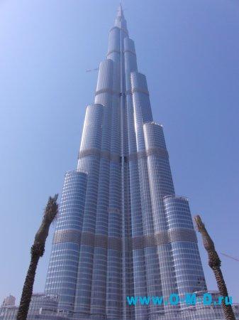 Самые высокие здания мира.