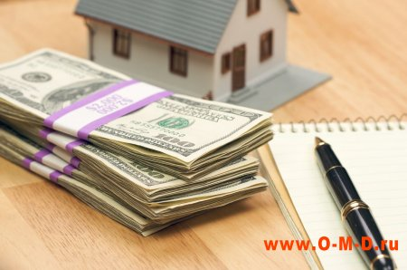 Оформление кредита под залог квартиры