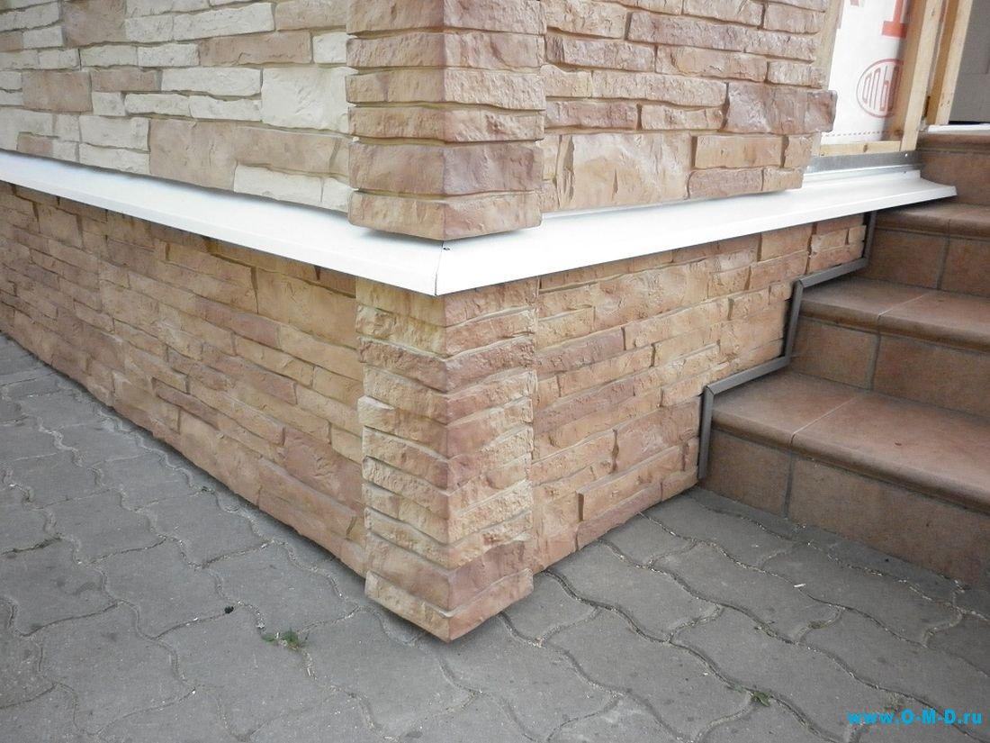 Отделка фасадов частных домов фото декоративной штукатуркой